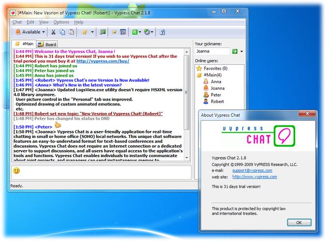 Vypress Chat screenshot 1