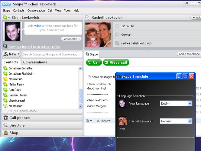 Skype Translate screenshot 1