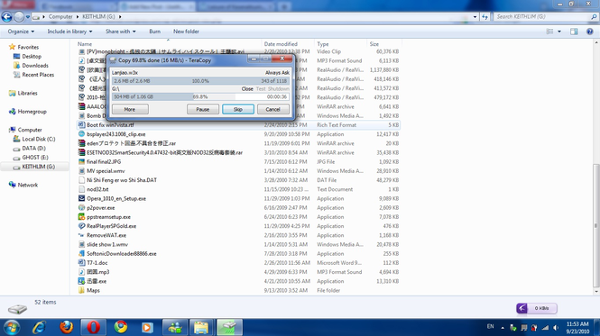 TeraCopy screenshot 1